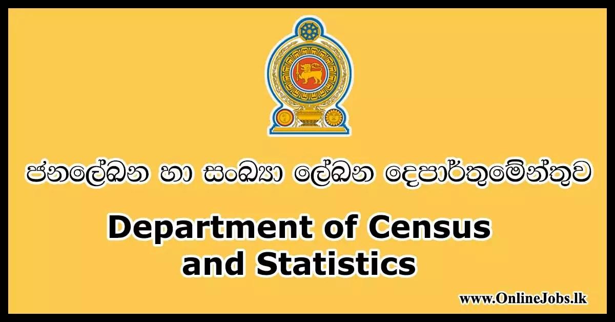 Department-of-Census Vacancies
