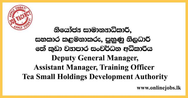 Deputy General Manager, Assistant Manager, Training Officer - Tea Small Holdings Development Authority