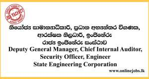 Security Officer, Engineer - State Engineering Corporation Vacancies