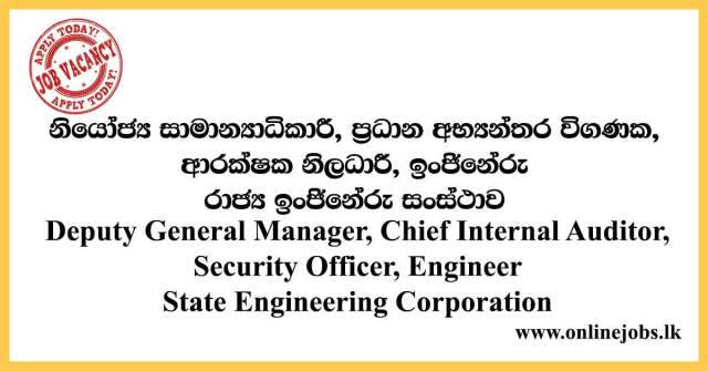 Security Officer, Engineer - State Engineering Corporation Vacancies