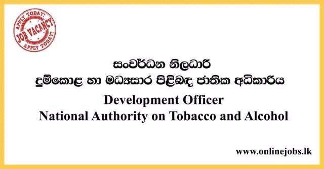 National Authority on Tobacco and Alcohol Sri Lanka Vacancies