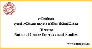 National Centre for Advanced Studies Vacancies
