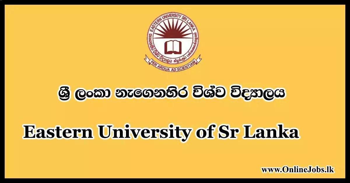Eastern-University-of-Sri-Lanka