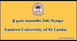 Eastern-University-of-Sri-Lanka