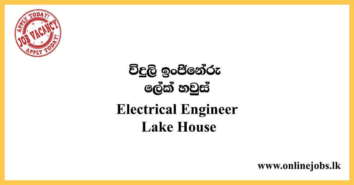 Electrical Engineer - Lake House Jobs