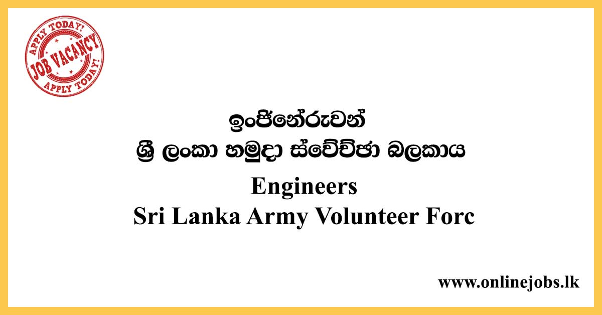 Engineers - Sri Lanka Army Volunteer Force Job Vacancies