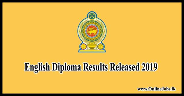 English Diploma Results Released 2019