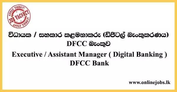 Executive / Assistant Manager - DFCC Bank Vacancies 2021