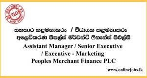 Assistant Manager / Senior Executive / Executive - Marketing Job Vacancies - Peoples Merchant Finance PLC