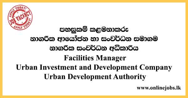 Urban Development Authority