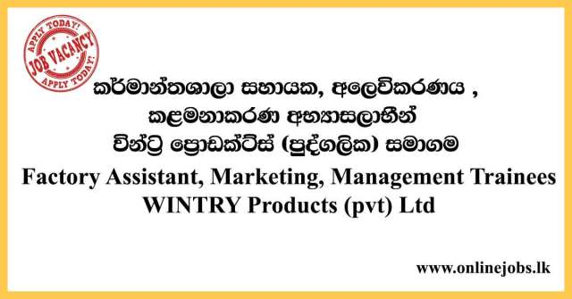 Factory Assistant, Marketing, Management Trainees - WINTRY Products (pvt) Ltd