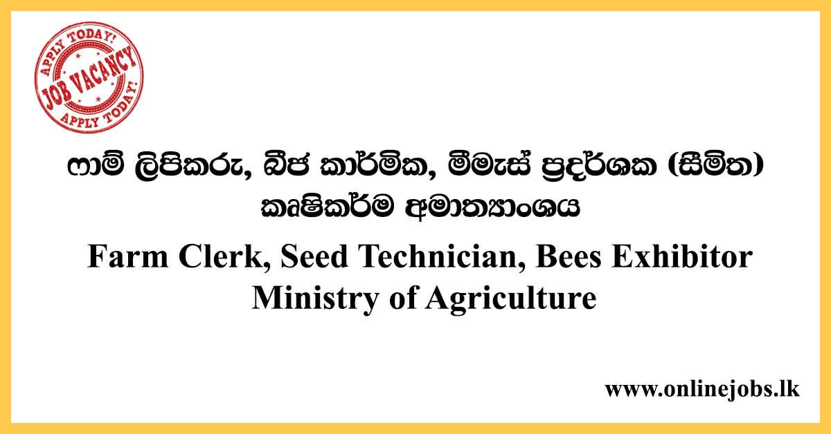 Farm Clerk, Seed Technician, Bees Exhibitor - Ministry of Agriculture Vacancies 2020