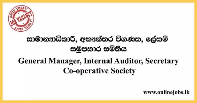 General Manager, Internal Auditor, Secretary - Ganga Ihala Korale Multipurpose Co-operative Society