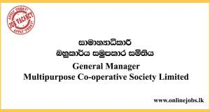 General Manager - Multipurpose Co-operative Society Limited Vacancies