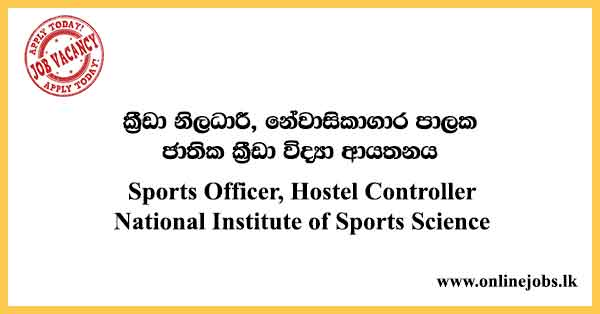 SNational Institute of Sports Science Vacancies 2021