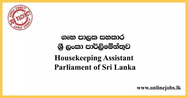 Housekeeping Assistant Job- Parliament of Sri Lanka