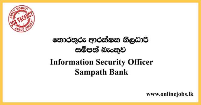 Information Security Officer - Sampath Bank