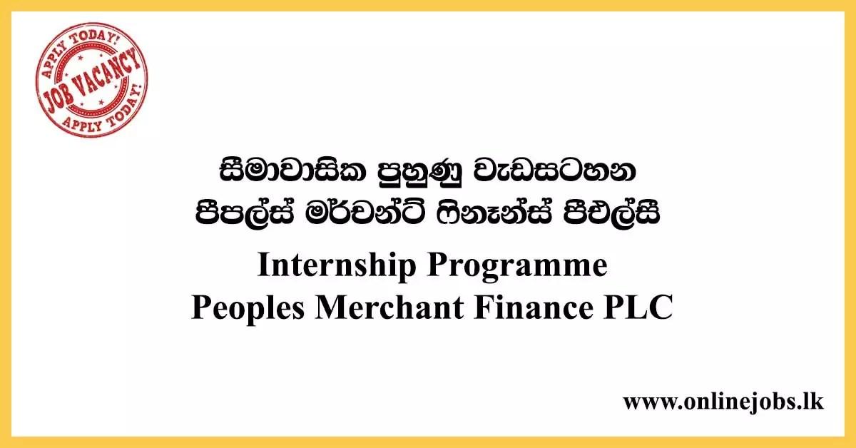 Internship Programme - Peoples Merchant Finance PLC