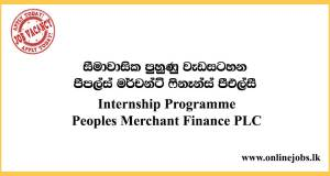 Internship Programme - Peoples Merchant Finance PLC