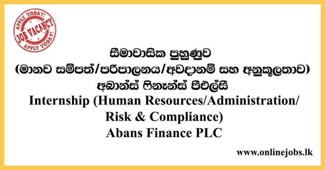 Internship (Human Resources/Administration/Risk & Compliance) Abans Finance PLC