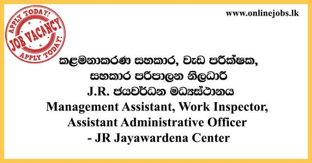 Management Assistant, Work Inspector, Assistant Administrative Officer - JR Jayawardena Center