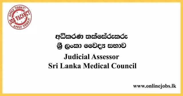 Judicial Assessor - Sri Lanka Medical Council Vacancies