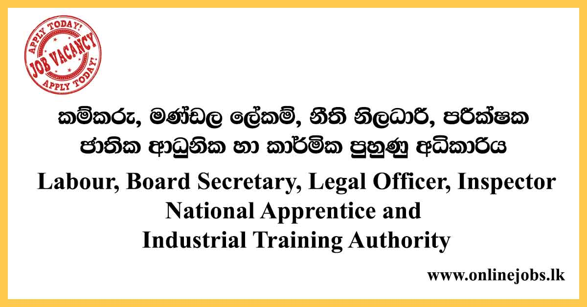 Labour - National Apprentice and Industrial Training Authority Vacancies 2020