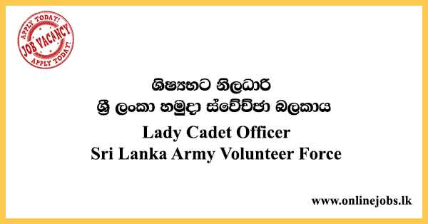 Lady Cadet Officer - Sri Lanka Army Volunteer Force Vacancies 2021