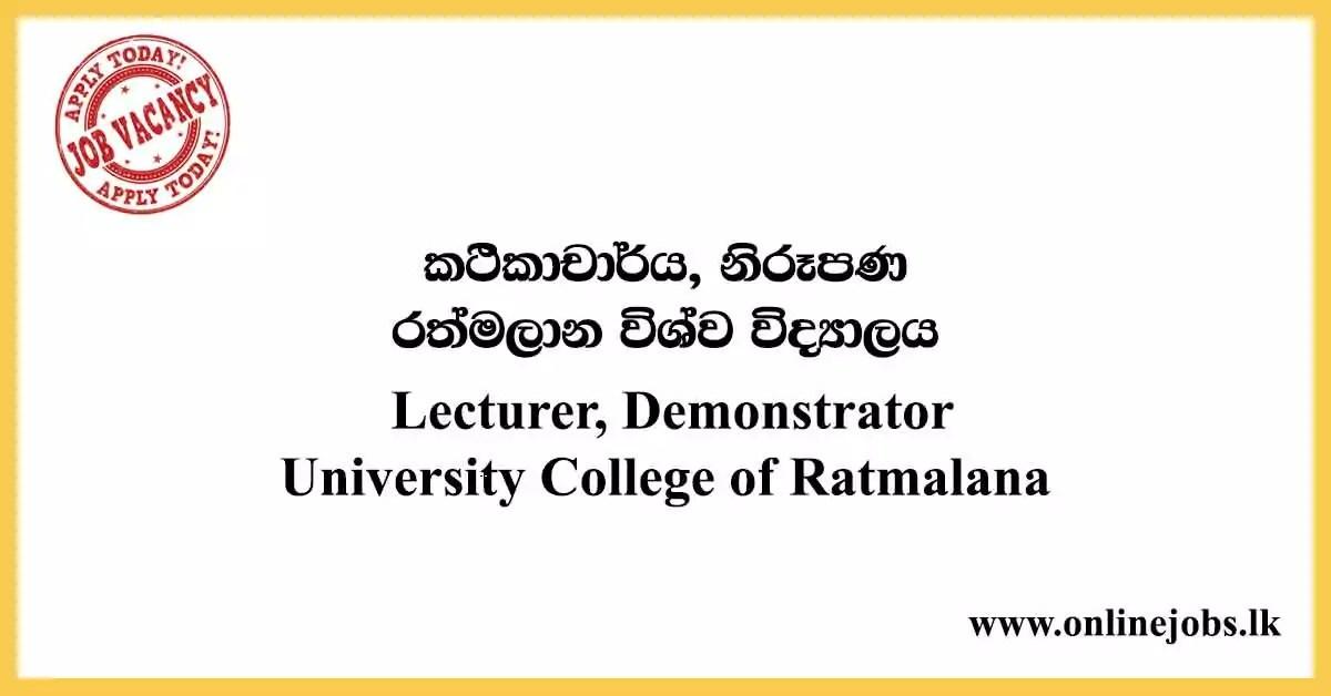 Lecturer, Demonstrator - University College of Ratmalana Vacancies 2021