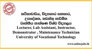 Technician - University of Vocational Technology Vacancies