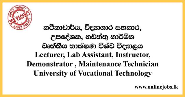 Technician - University of Vocational Technology Vacancies