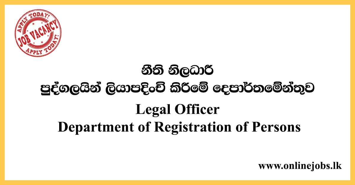 Legal Officer - Department of Registration of Persons Vacancies 2021