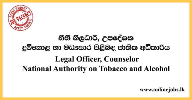 Legal Officer, Counselor - National Authority on Tobacco and Alcohol