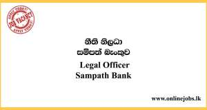 Legal Officer - Sampath Bank Vacancies 2020