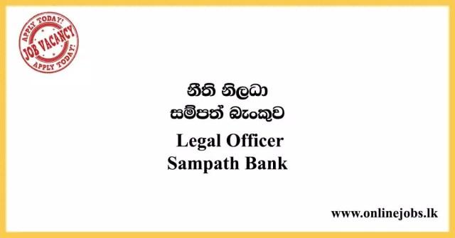 Legal Officer - Sampath Bank Vacancies 2020