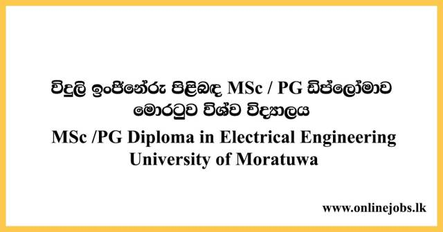 MSc /PG Diploma in Electrical Engineering University of Moratuwa