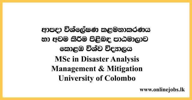 MSc in Disaster Analysis Management - University of Colombo Courses