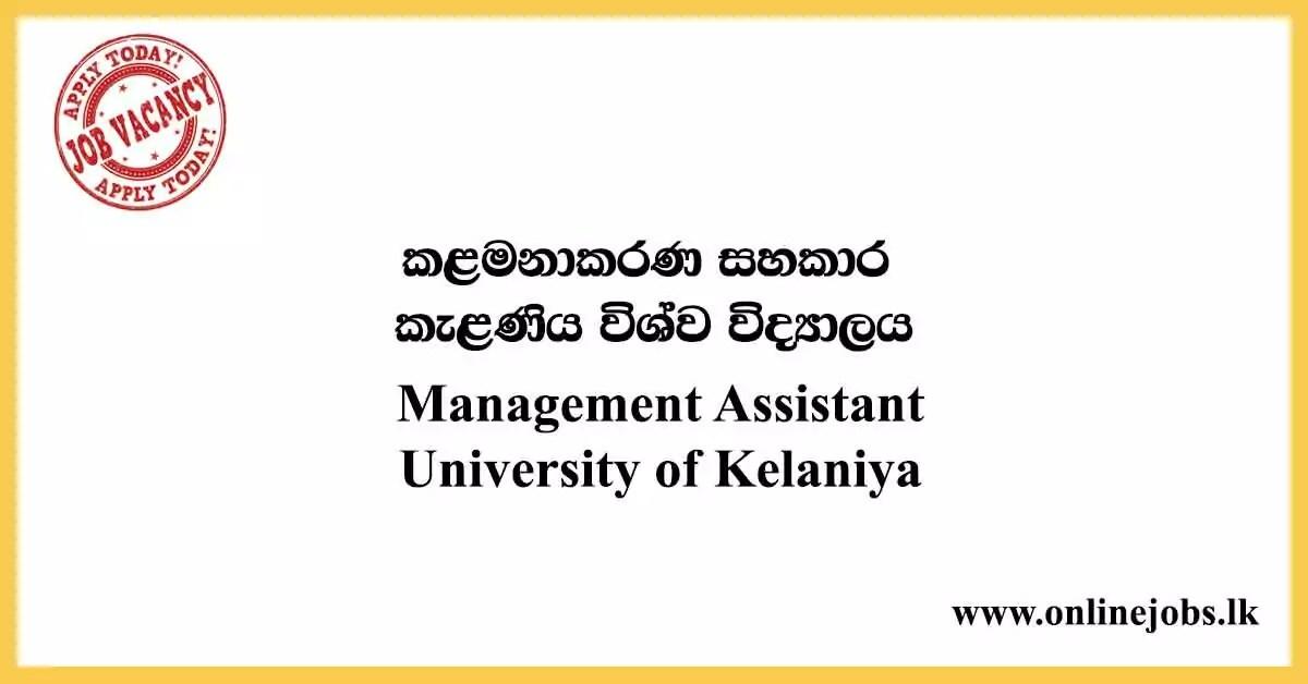 Management Assistant University of Kelaniya