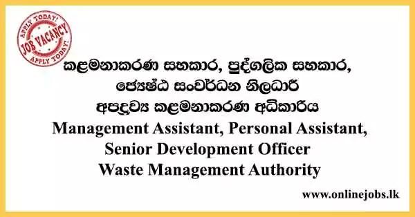 Waste Management Authority Vacancies 2021