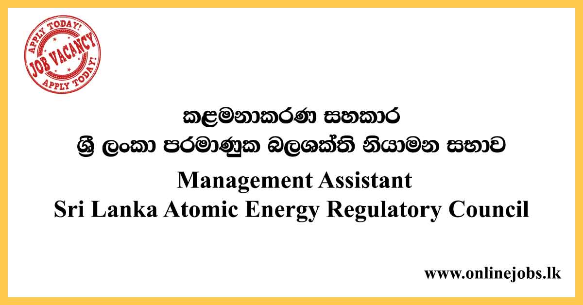 Management Assistant - Sri Lanka Atomic Energy Regulatory Council Vacancies 2020