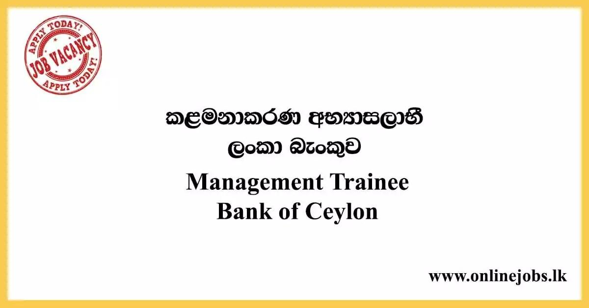 Management Trainee - Bank of Ceylon Vacancies 2020