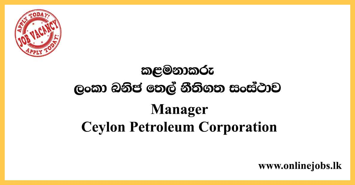 Manager - Ceylon Petroleum Corporation