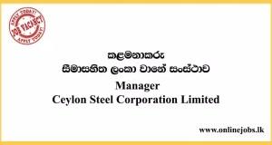 Manager - Ceylon Steel Corporation Ltd Vacancies 2020