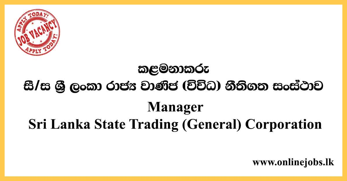 Manager - Sri Lanka State Trading Corporation Vacancies 2020