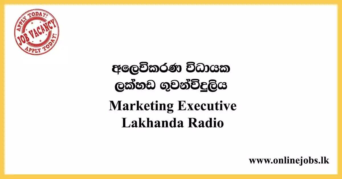 Marketing Executive - Lakhanda Radio Vacancies 2020
