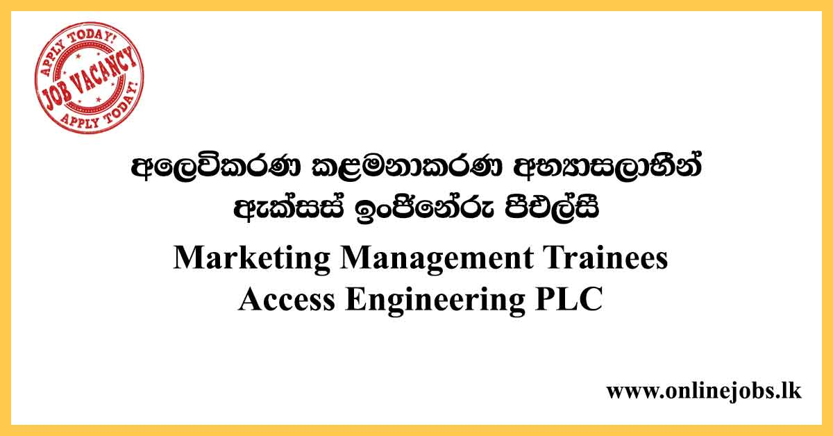 Marketing Management Trainees - Access Engineering Vacancies 2021