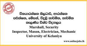 Mechanic and More - University of Kelaniya Vacancies 2020