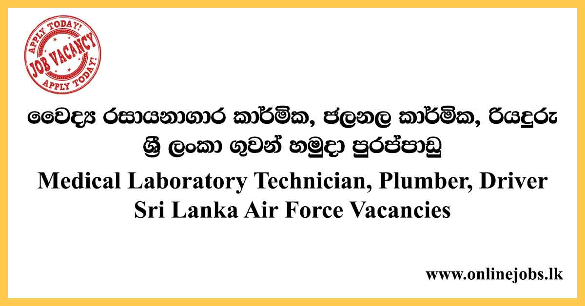 Medical Laboratory Technician, Plumber, Driver Sri Lanka Air Force Vacancies