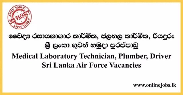 Medical Laboratory Technician, Plumber, Driver Sri Lanka Air Force Vacancies