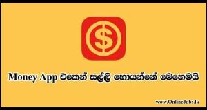 Money App